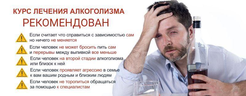 Как вылечить от алкоголизма в домашних условиях народными 564
